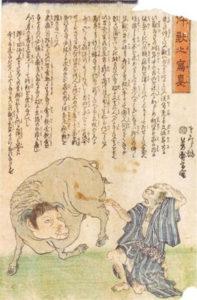 Utagawa Yoshimuri