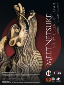 Meet Netsuke - Exhibition 2017